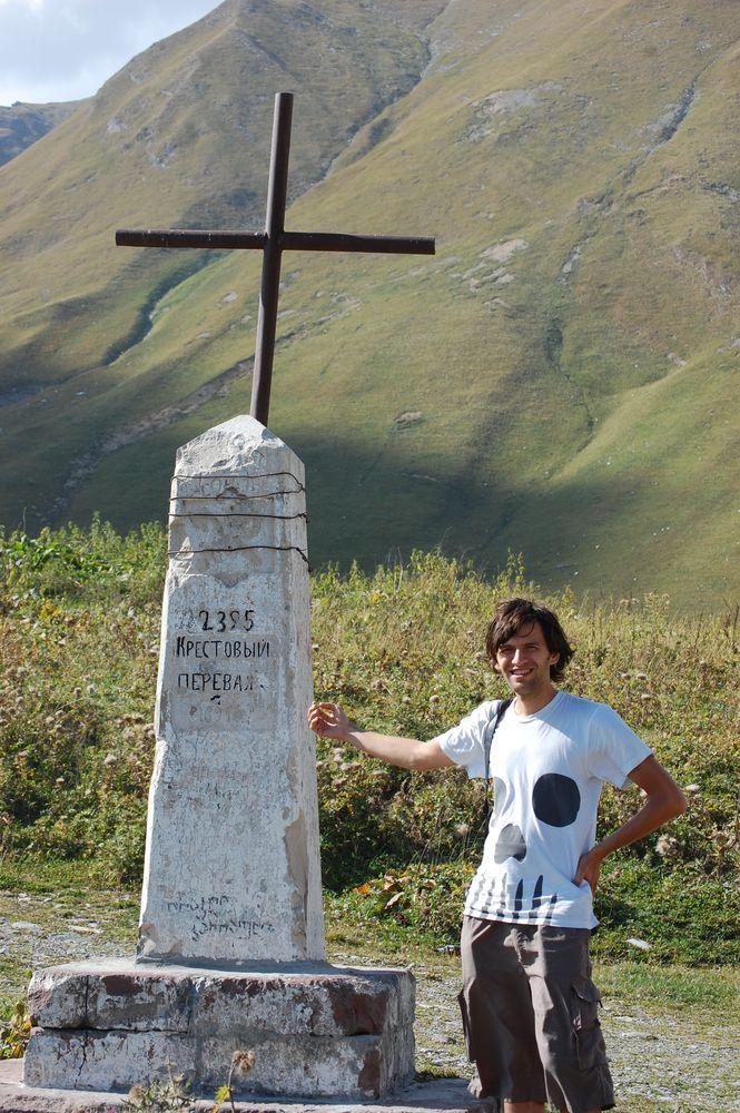 Крестовый перевал - 2395 м